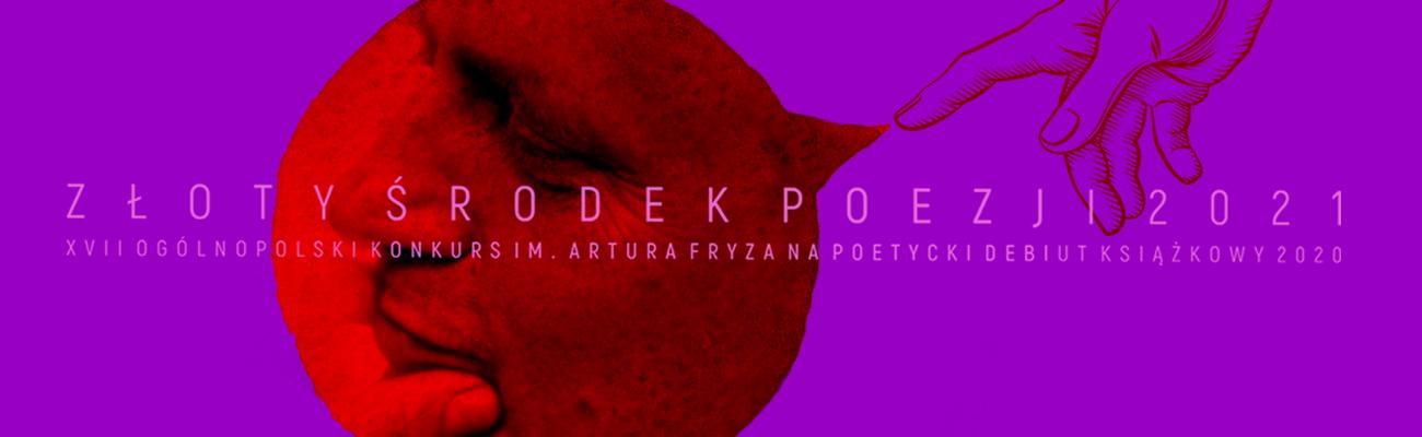 XVII Ogólnopolski Konkurs Literacki na najlepszy poetycki debiut książkowy 2020